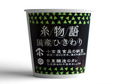 g_item_hikiwari