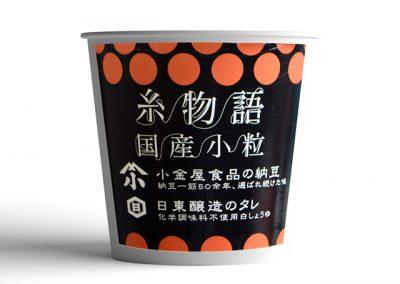 g_item_kotubu