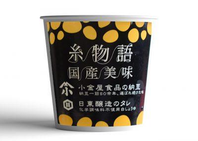 g_item_kokusanbimi